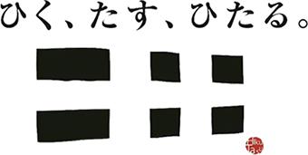 concept-logo-1